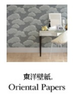 Little Greene Oriental Wallpapers