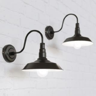 Argyll Industrial Wall Light Matt Black